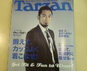 Tarzan発売ちゅう☆