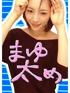 週刊プレイガール☆今お買い物