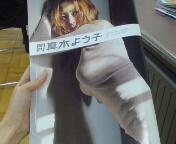 月刊シリーズ