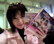 大好き DVD