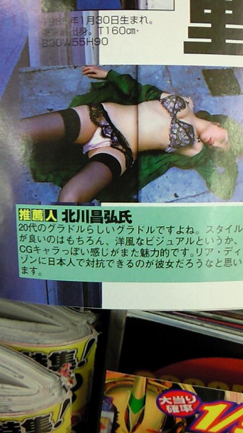 今 発売中の雑誌☆彡