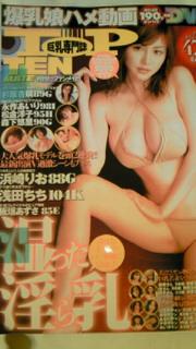 今発売中雑誌♪