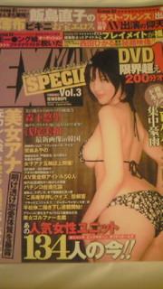 今 発売中雑誌その1。。♪
