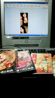 漫画大好き☆彡
