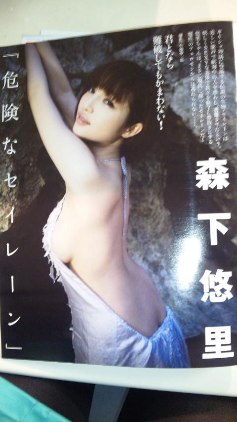 発売ちゅ雑誌and<br />  最新ネイル