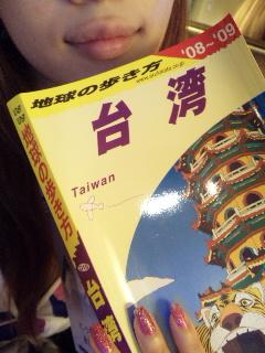 台湾と韓国