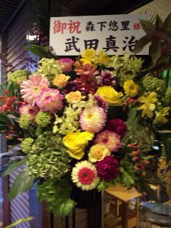 初日お花いっぱい!満員御礼☆彡