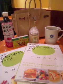 初Oisix〜〜!!