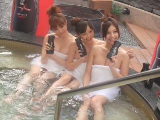 AXE年末シャワージャンボお風呂くじ