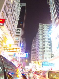 香港一日目