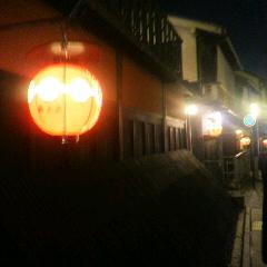 祇園love