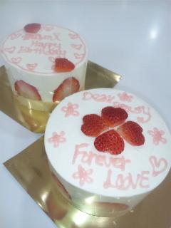 手作りBirthday Cake!