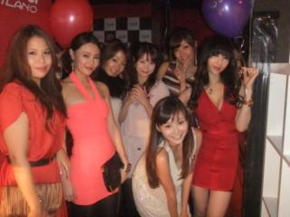 GAGA PARTY!!