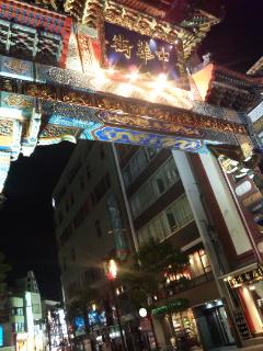 中華街LOVE