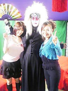 スカパー☆面白TV
